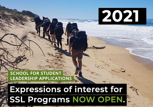 Application & Expression of Interest Form for 2021 SSL Programs